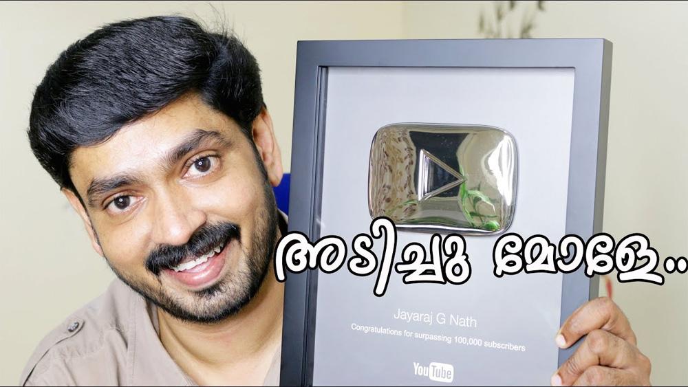 Top 10 Influencers Vloggers Youtubers In Kerala Livekerala