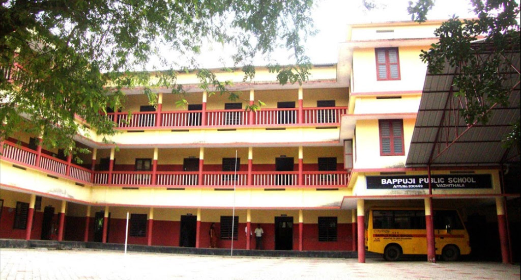 CBSE Schools in Idukki