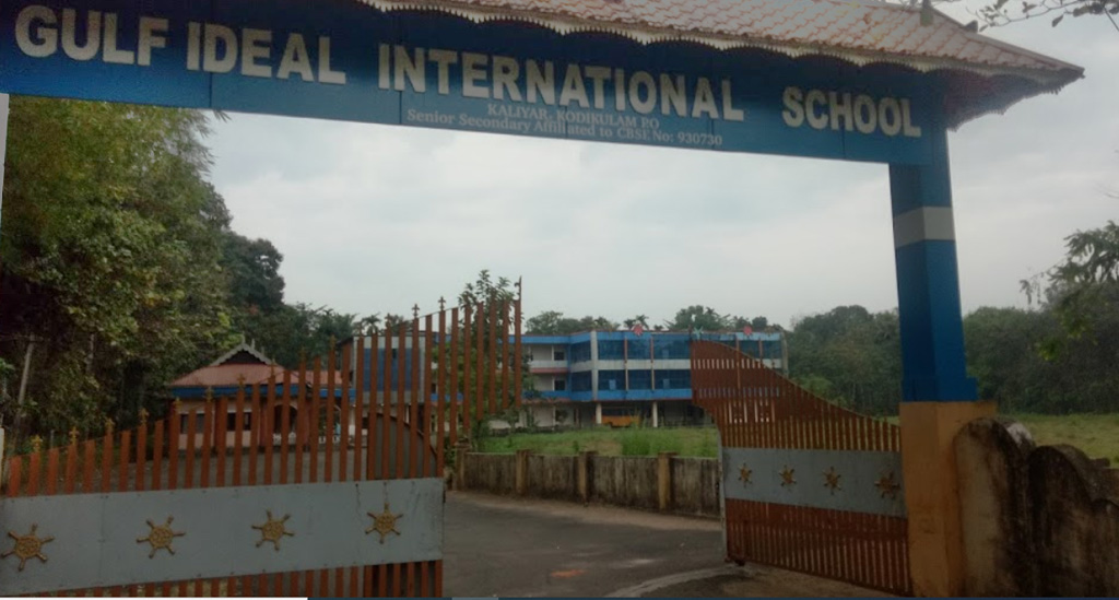 gulf ideal intrnational school