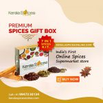 Buy Spice Box Online